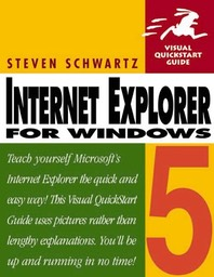 Internet Explorer 5 for Windows VQS